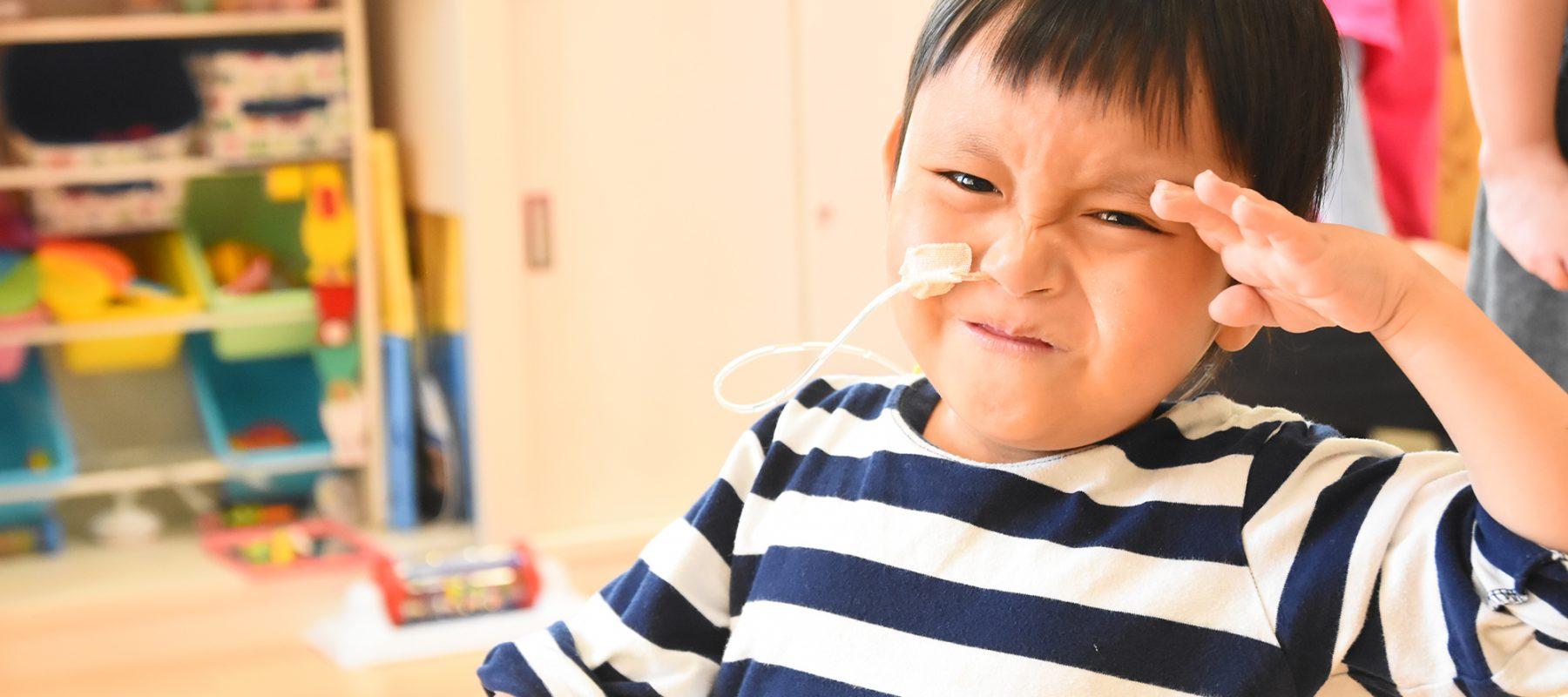 求人情報】障害児保育ヘレン・作業療法士 | フローレンスの障害児保育 ...